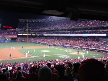 Baseball Stadium for a Wedding Reception
