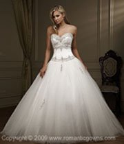 Summer wedding dresses with full skirts